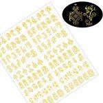 216 Pièces 3D Nail Art Sticker Fleur aArgent et Fleur Or Nail Stickers Autocollants pour Décorations D'Ongles, 2 Feuilles de la marque Mudder image 2 produit