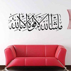 Autocollant mural amovible en vinyle - Motif citation islamique en calligraphie arabe - Zooarts 563 de la marque Zooarts image 0 produit