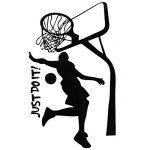 Bluelover Just Do It Basketball Decal Bricolage Amovible Sports Accueil Salle Decor Mur Autocollant Papier Peint Sticker de la marque Bluelover image 1 produit