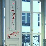 Décoration adhésive 157012 Branches d'automne Polyvinyle, Marron, 21 x 0,1 x 29,6 cm de la marque Décoration adhésive image 2 produit