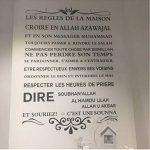 Haipeiy Sticker Mural Version française de Sticker Mural Islamique, Islamique Vinyl Decal Sticker Wall Art Coran Citation Allah Arabe Musulman Décoration 90X70Cm de la marque Haipeiy image 3 produit