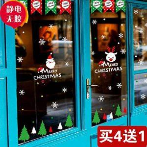 HAPPYLR Noël en Verre Autocollants Centre Commercial Thème Disposition Fenêtre Autocollants Décoratifs Autocollants Stickers Muraux Fenêtre Autocollants sans Colle de la marque HAPPYLR image 0 produit