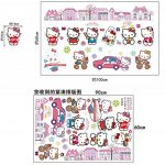 Kibi XXL Stickers Muraux Hello Kitty Autocollants Enfants Hello Kitty Stickers Muraux Enfants Hello Kitty Stickers Muraux Chambre Enfants Wall Sticker Hello Kitty Stickers de la marque Kibi Store image 3 produit