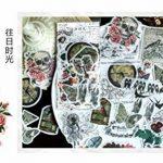 Kit n°2 Style Ancien- Top qualité - Washi Tape - 18m total de rubans adhésifs et 84 stickers - Idéal Scrap booking de la marque Générique image 3 produit