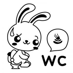 mignon stickers muraux de salle de bain amovible imperméable lapin PVC pour salle d'eau wc toilette décoration drôle maison de la marque AUTULET image 0 produit