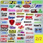 Q-Window Lot Autocollants Voiture et Moto Modified Brand Logo Series (103 pcs) Stickers Vinyle pour Ordinateur Portable, Voiture,Moto,Planche à roulettes,vélo,Bagages,Iphone-Decal Graffiti-étanche de la marque Q-Window image 3 produit