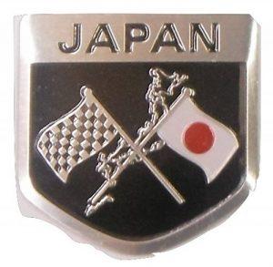 stickers japonais TOP 10 image 0 produit