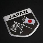 stickers japonais TOP 13 image 3 produit