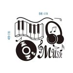 stickers muraux musique TOP 11 image 1 produit