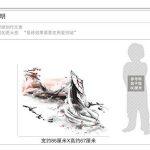 stickers texte chambre adulte TOP 6 image 4 produit
