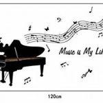 ufengke® Noir Piano et Notes de Musique Stickers Muraux, Salle de Séjour Chambre à Coucher Autocollants Amovibles de la marque ufengke-décor image 2 produit